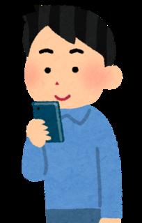 smartphone1.png
