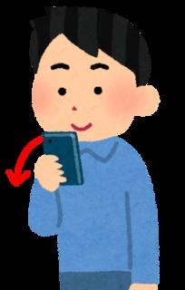 smartphone2.png